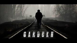 GANDUKH - A Film by Ruman Hamdani