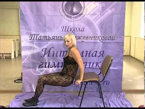 intim-znakomstva-volgograd-elena