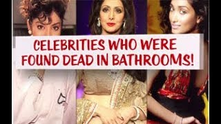 Celebrities who were found dead in bathrooms!