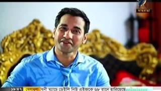 Bangla Romantic Natok শিরোনামে তুমি Shironame Tumi   Sojol, Sadia Islam Mou