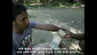 bangla funny(হাসির) natok Dalaler Khopore(দালালের খপ্পরে) by shafiq