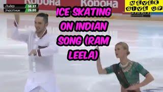 Ice sketing