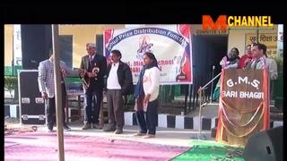 Rakesh Kumar Live Stream