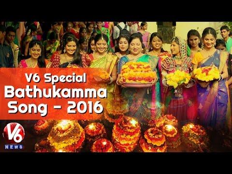 Xxx Mp4 V6 Bathukamma Song 2016 V6 Special 3gp Sex