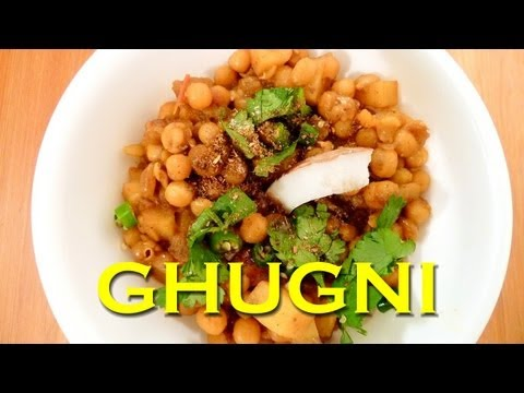 GHUGNI - Spicy Yellow Peas Curry - A Delicious Evening Snack