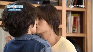 [Vietsub][Love or Spend][cut scene] Bùi Hựu Hân x Lục Úy Huyên │tập 37