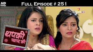 Thapki Pyar Ki - 13th March 2016 - थपकी प्यार की - Full Episode (HD)