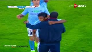 ملخص مباراة الداخلية 1 - 0 النصر  | دور 32 بطولة كأس مصر 2017-2018