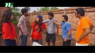 চিকেন উধাও    NTV Bangla Natok Funny Clips