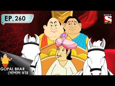 Xxx Mp4 Gopal Bhar Bangla গোপাল ভার Bengali Ep 260 Abaar Swarge Gopal 3gp Sex