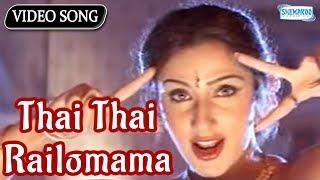 Thai Thai Railomama - Sexy Kannada Item Songs