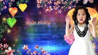 Enji- Woow l daa (lyrics)