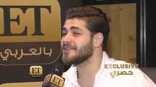 ET بالعربي - محمد المجذوب يعرّف الجمهور بخطيبته