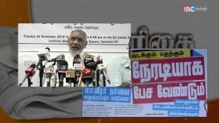 IBC Tamil paper News 23 -11 -2016