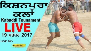 🔴[Live] Kishanpura Kalan (Moga) Kabaddi Tournament 19 Sep 2017