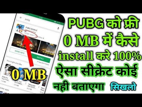 Xxx Mp4 PUBG मोबाइल में फ्री में 0 MB में कैसे Install करे How To Install PUBG Mobile In 0 MB 3gp Sex