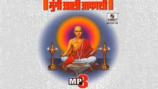 Mungi Udali Aakashi - Padmakar Gowaikar - Part 5 - Sumeet Music