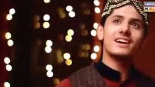 Allah Da Yar Sohna By Muhammad Umair Zubair Qadri 2015