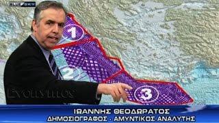 Θεοδωράτος - Με το κλειδί της Ιστορίας (48η) 14Mar17 (HD)