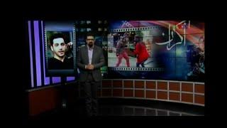 صدای آمریکا - VOA Farsi(فیلم حقوق بشر در ایران)