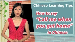 Yoyo Chinese Tips - how to say