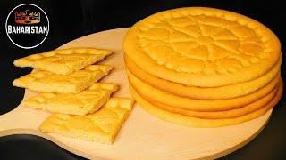 Afghanistani Corn Bread // طرز تهیه نان دوده / نان جواری / نان ذرت