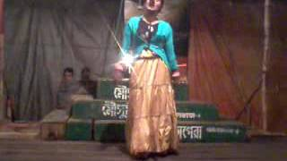 Mousumi Opera pancharas Bishal sk mehid nagar