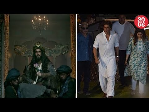 Ranveer Thanks Everyone For 'Padmavati' Trailer Response | SRK Attends Late Kundan's Prayer Meet
