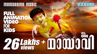 Mayavi 1 - The Animation movie from Balarama (Outside India viewers only)