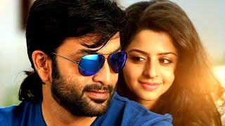 Mazhaye Mazhaye James and Alice Song by Actress Vedhika with Lyrics