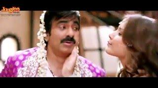 Raaye Raaye Full Video Song   Bengal Tiger Movie   Raviteja   Tamanna   Raashi Khanna   YouTube