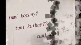 Bristi mane alose dupur bangla song | Bangla valobashar song | valo lagar gan