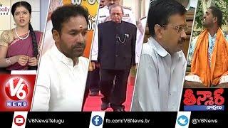 BJP MLA Raja Singh fires on Kishan Reddy | Fenny free District Mahbubnagar | Teenmaar News
