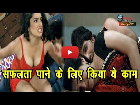 Xxx Mp4 आम्रपाली का खुला राज़ सफलता पाने के लिए किया ये काम… Amrapali Dubey Becomes No 1 In The Industry 3gp Sex