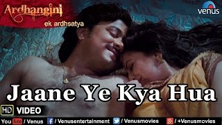 Jaane Ye Kya Hua Full Video Song | Ardhangini - Ek Ardhsatya | Hariharan