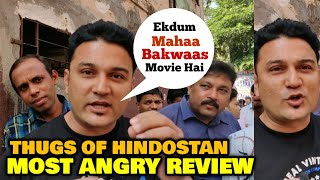Thugs Of Hindostan | MOST ANGRY Public Review | Amitabh Bachcha, Aamir Khan, Katrina Kaif | TOH