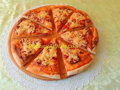 Как самому сделать тесто на пиццу