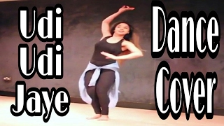 Udi Udi Jaye Dance Cover | Raees | Shah Rukh Khan, Mahira Khan, Sunny Leone | GutiBuzz!!!