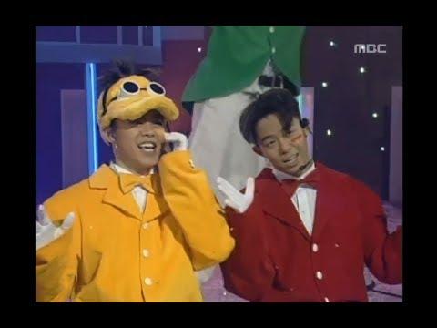 Xxx Mp4 H O T Candy HOT 캔디 MBC Top Music 19961228 3gp Sex