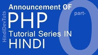php tutorials in hindi part-0 Announcement of php tutorial series in hindi