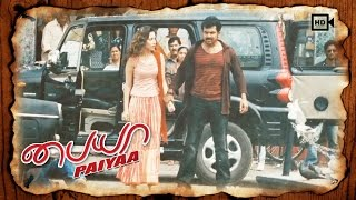 Paiyaa Tamil Moive | Scene | End Credit Climax | Karthi Beat Rowdy's