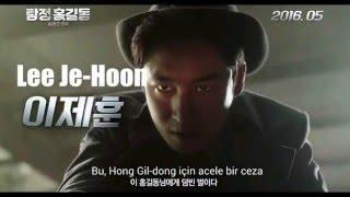 탐정 홍길동 Phantom Detective 2016 Güney Kore Filmi Türkçe Altyazılı Fragman [사라진 마을 예고편 탐정의 등장]