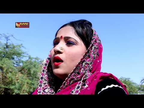 Xxx Mp4 Rani Rangili Exclusive Song 2018 मन उलझ गयो मनेह प्यार हो गयाे जरूर देखे रानी रंगीली का लव सांग 3gp Sex