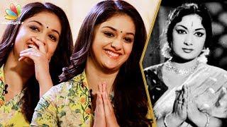 Keerthy Suresh Cutely Imitates Savitri | Nadigayar Thilagam Interview | Mahanati