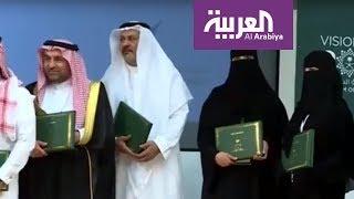 أكثر من 650 ابتكارا سعوديا في مجالات عدة على المستويات الدولية