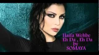 Haifa Wehbe - Eh Da , Eh Da (HQ)...