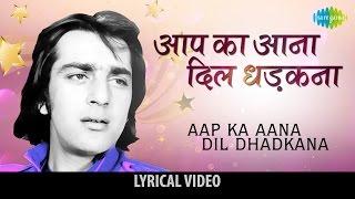 Aap Ka Aana Dil Dhadkana with Lyrics | Kurukshetra | Sanjay Dutt | Mahima Chaudhary