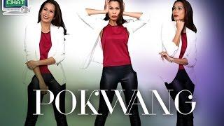 Kapamilya Chat with Pokwang