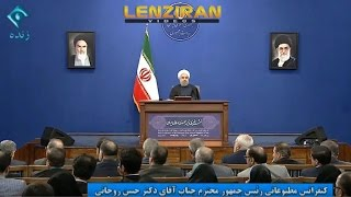 Bold internal points of Hassan Rouhani press conference