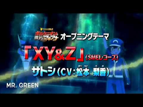 Pokemon X Y & Z OPENING [Thai Ver]
